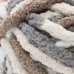 Blanket Extra 300g