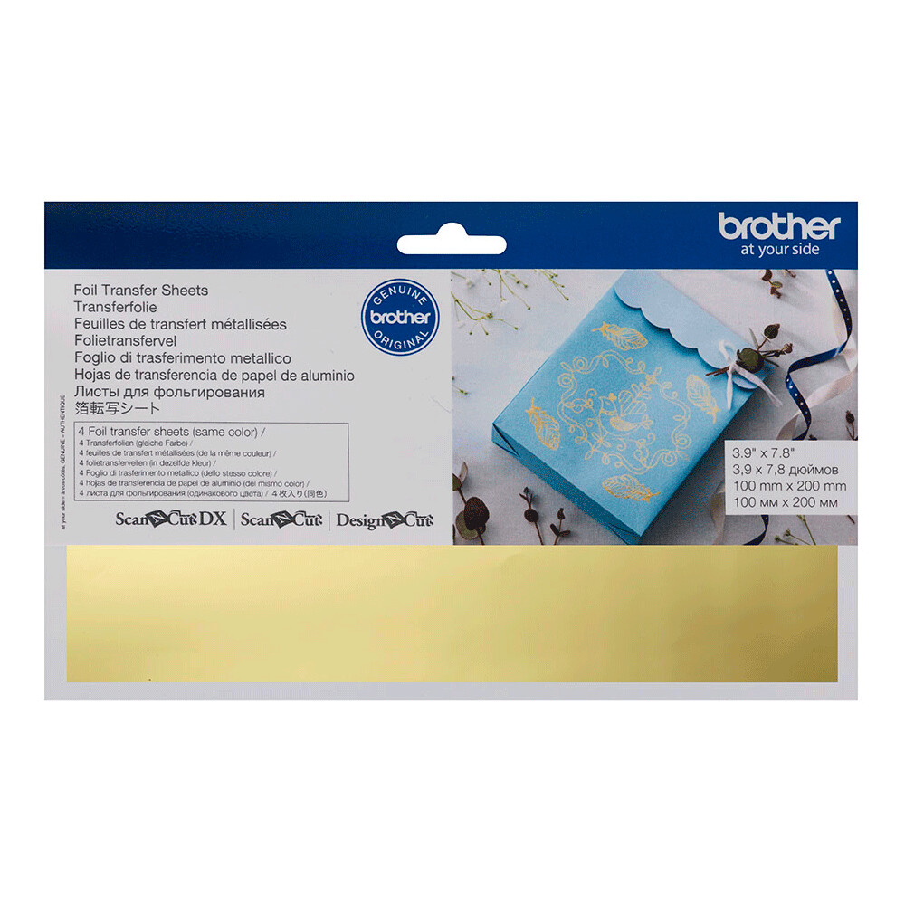 Brother ScanNCut Foil Transfer Sheets Gold Gold