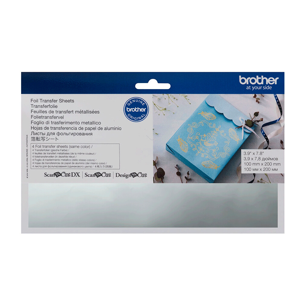 Brother ScanNCut Foil Transfer Sheets Silver Silver