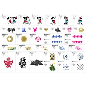 Brother ScanNCut SDX Vinyl Auto Blade, Vinyl Auto Blade Holder and Activation Cards - All Occasions and Disney™ Activation Card x 55 Designs