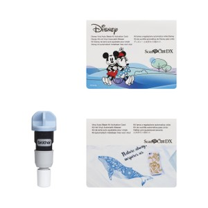 Brother ScanNCut SDX Vinyl Auto Blade, Vinyl Auto Blade Holder and Activation Cards - All Occasions and Disney Activation Card x 55 Designs