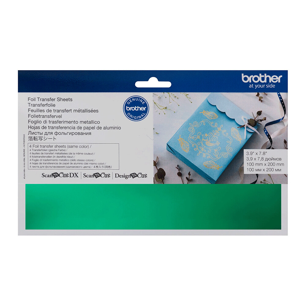 Brother ScanNCut Foil Transfer Sheets Green Green