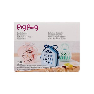 Brother ScanNCut PigPong Box Collection Activation Card - 28 Designs